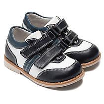 Ортопедические туфли Ecoby, на мальчика, размер 20-30