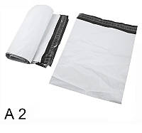 Курьерский пакет 600 × 400 - А 2