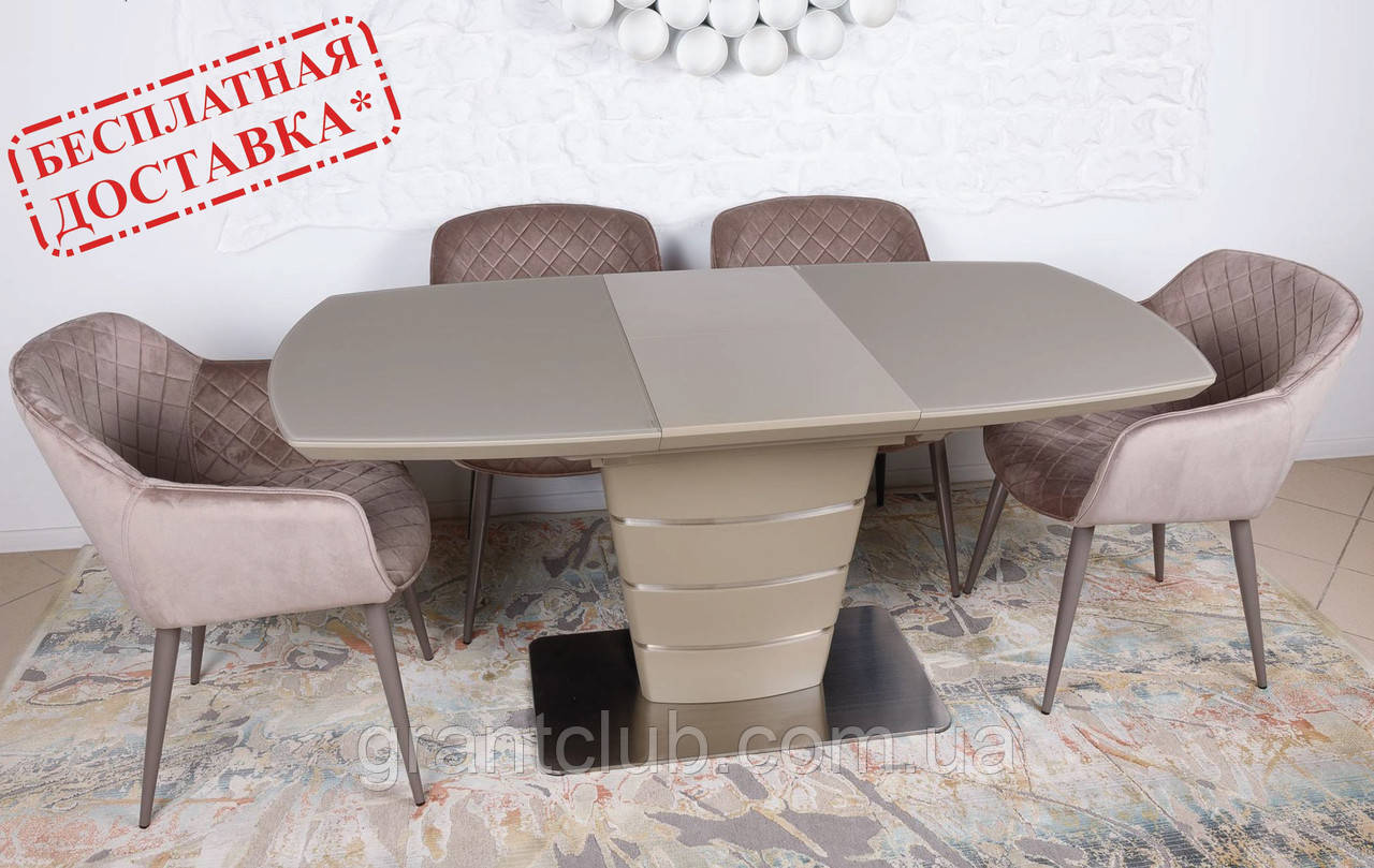 Обеденный стол ATLANTA 120/160х80 мокко сатин Nicolas (бесплатная доставка)