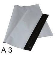 Кур'єрський пакет 300 × 400 - А 3