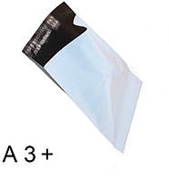 Курьерский пакет 380  × 400 - А 3+