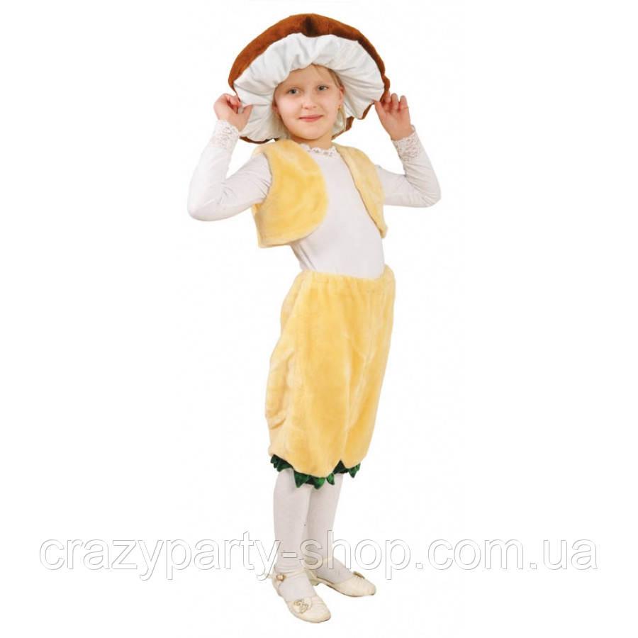 Костюм карнавальный Белый гриб 3-8 лет