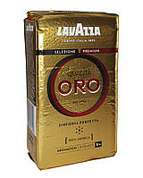 Кофе молотый Lavazza Qualita Oro 250 г (10)