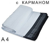 Кур'єрський пакет з кишенею 240 × 320 - А 4