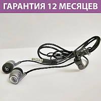 Наушники с микрофоном JBL j-352 серые, проводные, вакуумные, гарнитура джибиэль для телефона