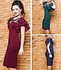Вечернее трикотажное платье с рукавами воланами, размеры: 42, 44, 46, 48, бордовый, бутылка, темно-синий, фото 8
