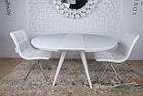 Обідній розсувний стіл AUSTIN (Остін) 110 см скло білий Nicolas (безкоштовна адресна доставка), фото 2