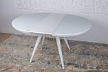 Обідній розсувний стіл AUSTIN (Остін) 110 см скло білий Nicolas (безкоштовна адресна доставка), фото 5