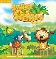 Super Safari Level 2 Posters (10)