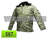 Армейская куртка зимняя,бушлаты армейскиекупить армейский бушлат,