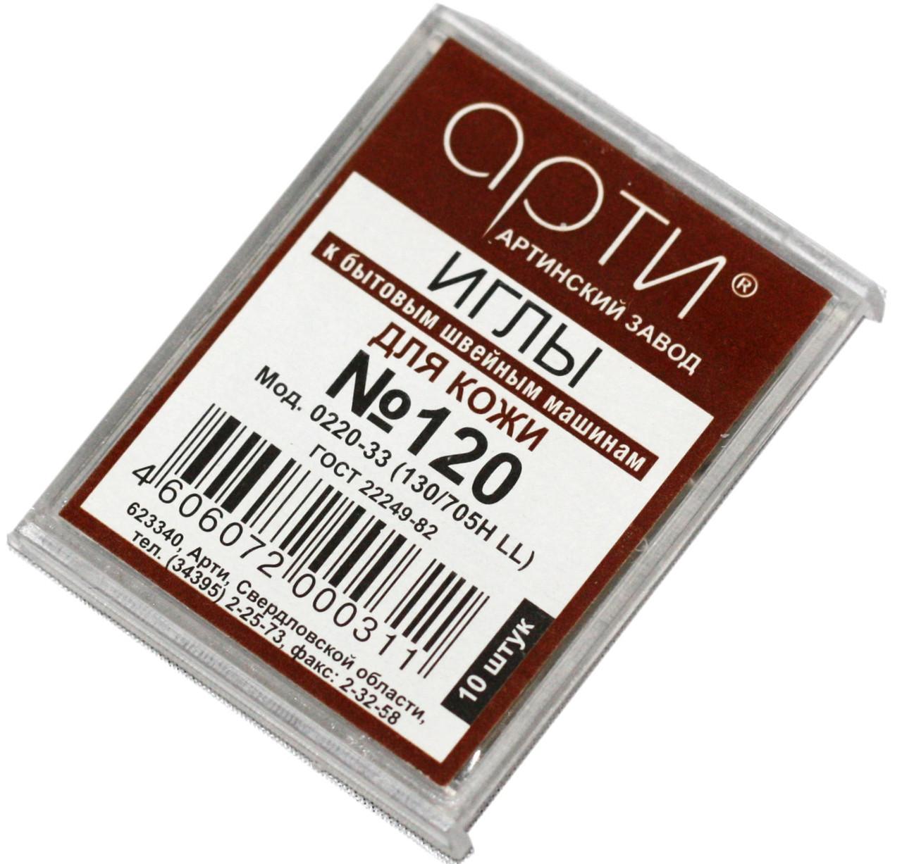 """Иглы швейные """"АРТИ"""" (№120) для кожи (10шт), к бытовым швейным машинам"""