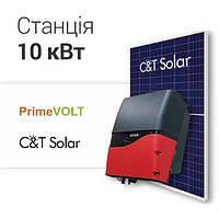 Комплект для солнечной станции