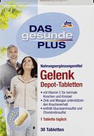 Биологически активная добавка Das Gesunde Plus Gelenk (глюкозамин), 30 шт., фото 1
