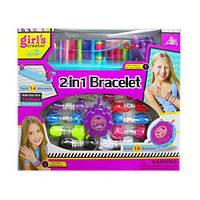 """Детский набор для плетения браслетов """"Knitting Studio"""", крючок, иглы, нитки, МВК290"""