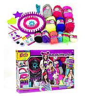 """Детский набор для Вязания шапок и шарфов и помпончиков """"Knitting Studio"""", со станком на подставке, МВК-287"""