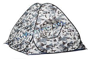 Палатка зимняя для рыбалки 2,5м*2,5м