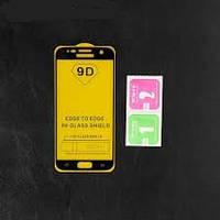 Samsung S7 Клей вся поверхность 9D Защитное стекло Черный