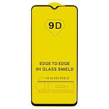 Защитное стекло 9D Xiaomi Redmi note 8 pro black (Чёрное) полная проклейка
