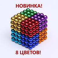Неокуб NeoCube Радуга Разноцветный 8 цветов радужный 5 мм Game Toys 216 шт