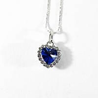 🔝 Сердце океана, бижутерия, цепочка, кулон. Красивое, украшение на шею. Голубой, кулон для влюбленных   🎁%🚚