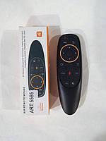 Пульт управления Air Mouse G10 5565