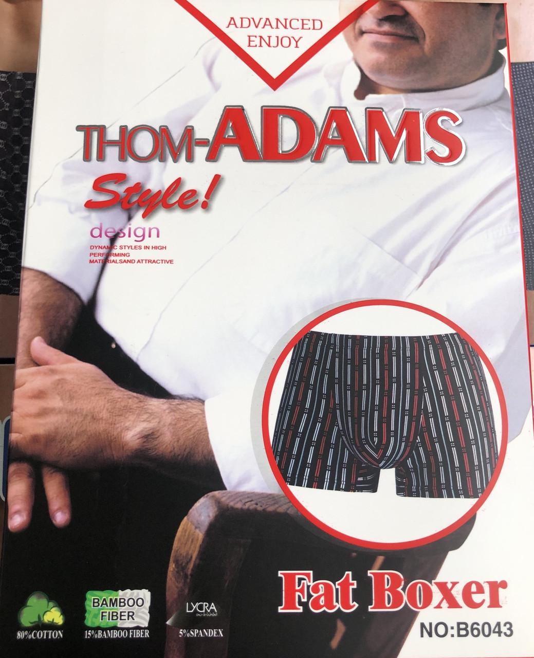 "Чоловічі Боксери БАТАЛ Марка ""Do-adams ""Арт.6043"