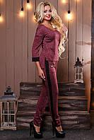 Женский брючный костюм, р. 48, трикотаж ангора с люрексом, марсала