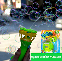 Мыльные пузыри Same Toy Bubble Gun Машинка