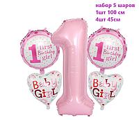 """Набор шаров на день рождения, """"HAPPY BIRTHDAY"""" 1 год украшение дня рождения для девочки"""