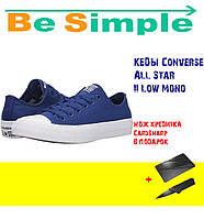 Кеды Converse All Star II Low Mono (Конверс) Синие (35-45 р.)