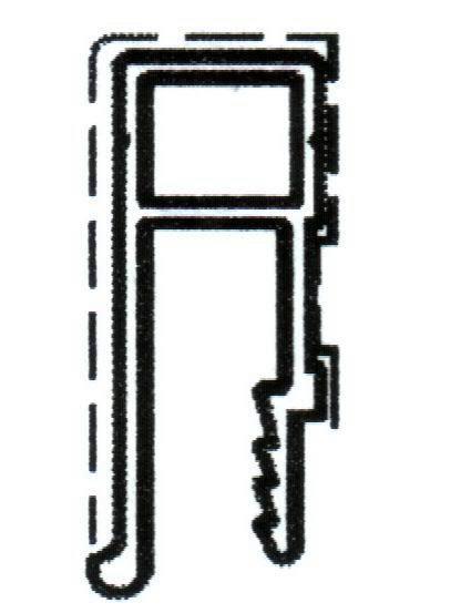 П - образный профиль для натяжных потолков