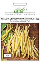 Семена фасоли спаржевой желтой Пенсил Под, Anseme, Италия  10г