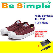 Кеды Converse All Star II Low Mono (Конверс) Бордовые (35-36, 40 р.)