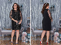 Платье нарядное большие размеры  125 (48/50/52/54)