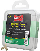 Патч для чищення Ballistol повстяний класичний 17 60шт/уп