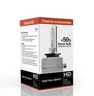 Лампа ксеноновая Infolight  D1S, +50%, 5000K, 35W