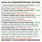Чистые Консервированные Носки Одессита Украина - сувенир из Одессы - уникальный сувенир, фото 5