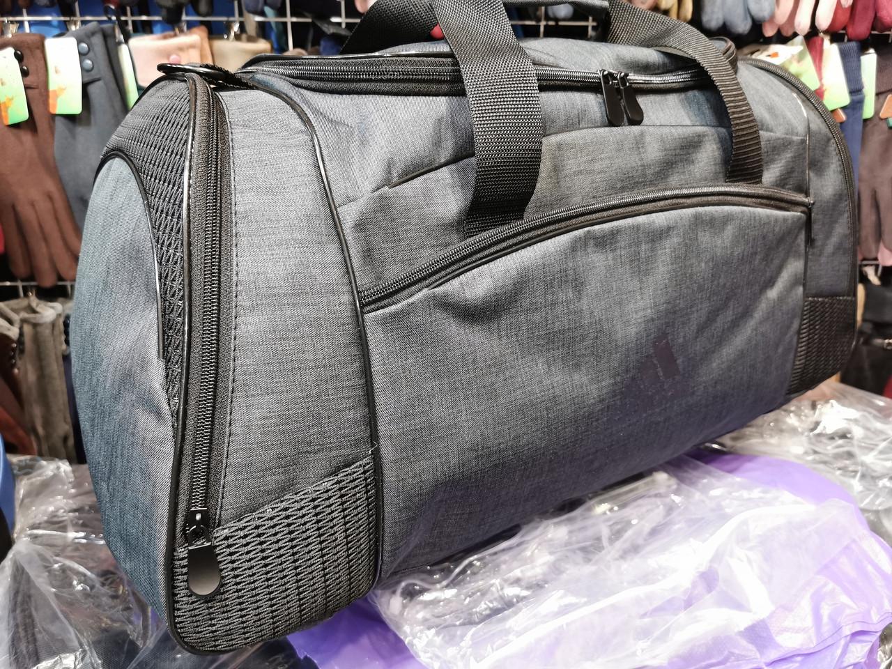 Спортивная дорожная adidas мессенджер Отличное качество оптом/Спортивная сумка только оптом