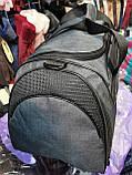 Спортивная дорожная adidas мессенджер Отличное качество оптом/Спортивная сумка только оптом, фото 3