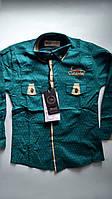 Рубашка,зеленая, одежда для мальчиков 86-110