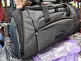 Спортивная дорожная puma мессенджер Отличное качество оптом/Спортивная сумка только оптом, фото 2