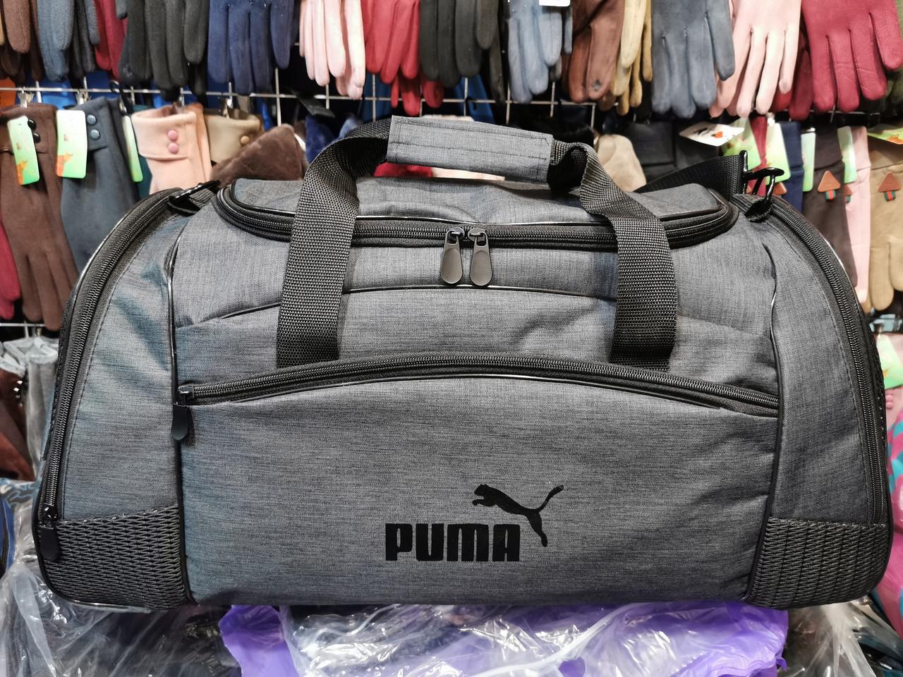 Спортивная дорожная puma мессенджер Отличное качество оптом/Спортивная сумка только оптом