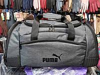 Спортивная дорожная puma мессенджер Отличное качество оптом/Спортивная сумка только оптом, фото 1