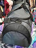 Спортивная дорожная puma мессенджер Отличное качество оптом/Спортивная сумка только оптом, фото 3
