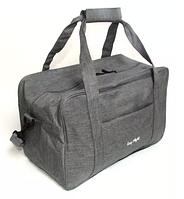 Дорожная сумка для ручной клади под Ryanair Laudamotion Wizzair 20 х 45 х 25 серая