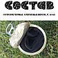 Шкарпетки відважного козака - Подарунок на 14 жовтня, фото 4