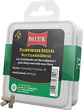 Патч для чищення Ballistol повстяний спеціальний 17 60шт/уп