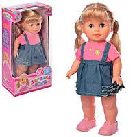 Кукла-пупс ДАРИНКА M 5446 UA интерактивная, 41 см, ХОДИТ, поет песенку ( укр. мова )