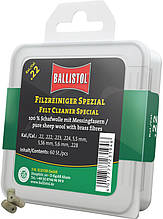Патч для чищення Ballistol повстяний спеціальний 22 60шт/уп