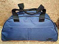 Спортивная сумка NIKE Оксфорд ткань мужская и женская сумка для через плечо(только ОПТ), фото 1